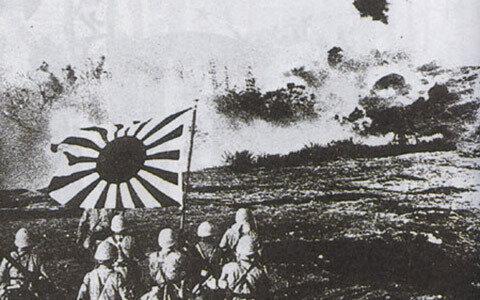 Segunda Guerra Sino Japonesa (1937-1944)