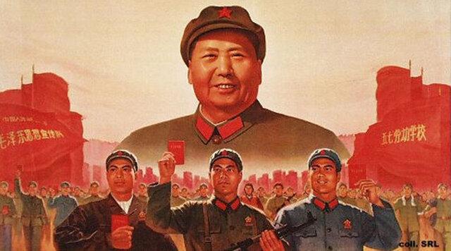 Inicio de la República Popular de China