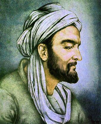 Avicena (Abu Ali al-Hussein ibn Abdallah ibn Sina)