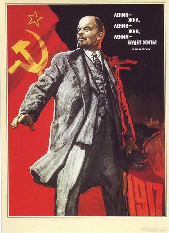 La Unión Soviética