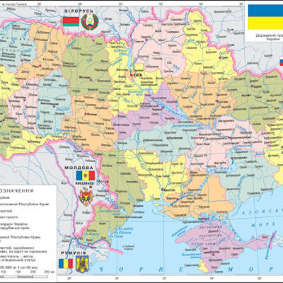 Заснування міст України timeline