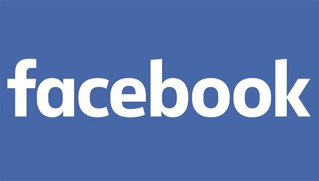 El gran auge de Facebook