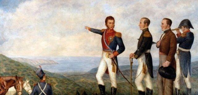 Formación de la Escuadra Libertadora