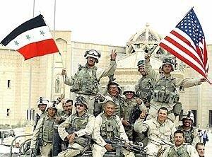 Fin de la Guerra de Irak