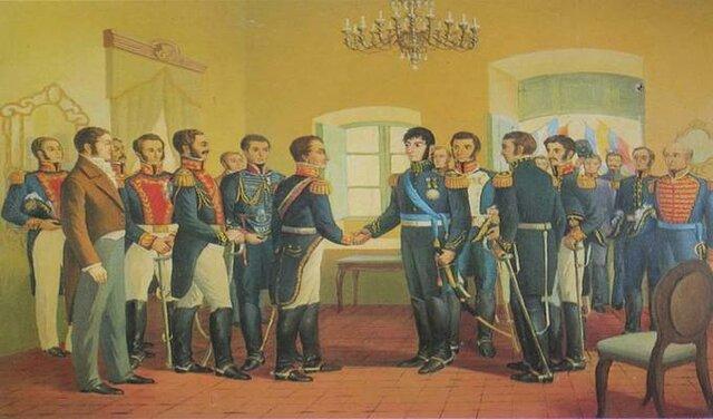 4) Conferencias de Miraflores (30 de setiembre de 1820).