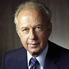 Isaac Rabin recibe el premio Nobel de la paz