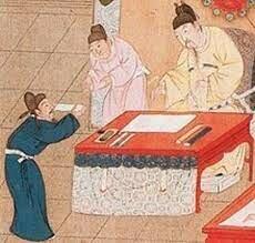 U1. La educación en la antigua China