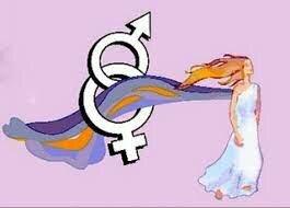 U3. Pedagogía de la diferencia (Feminista, Intercultural)