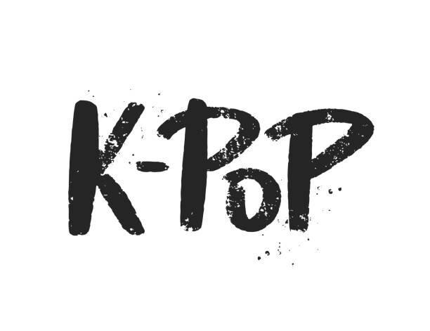 El K-pop, sus inicios