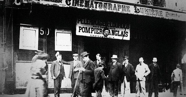 Primera proyección cinematográfica