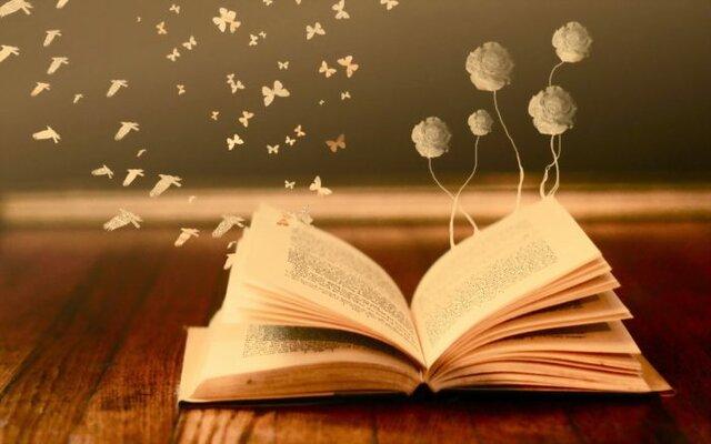 Fuentes bibliográficas 1
