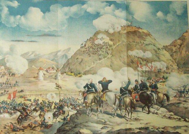 Batalla de Dolores
