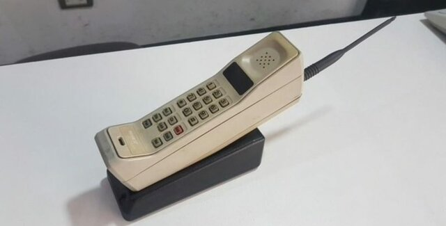 Primer Teléfono Movil
