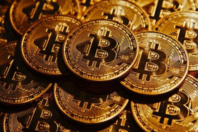 Bitcoins(Criptomoneda)