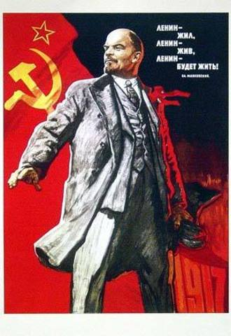 Vladimir Ilyich Lenin's Death