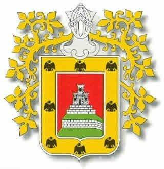 Se estableció la Audiencia de Cuzco.