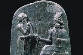 Código de Hammurabi en Mesopotamia