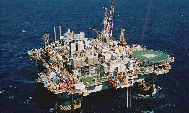 Principal região petrolífera
