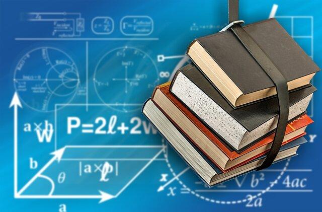 Comisión Nacional de Evaluación de la Educación Superior (CONAEVA)