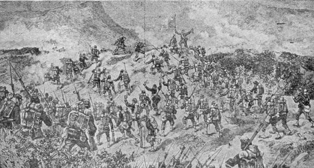 Batalla de Torata