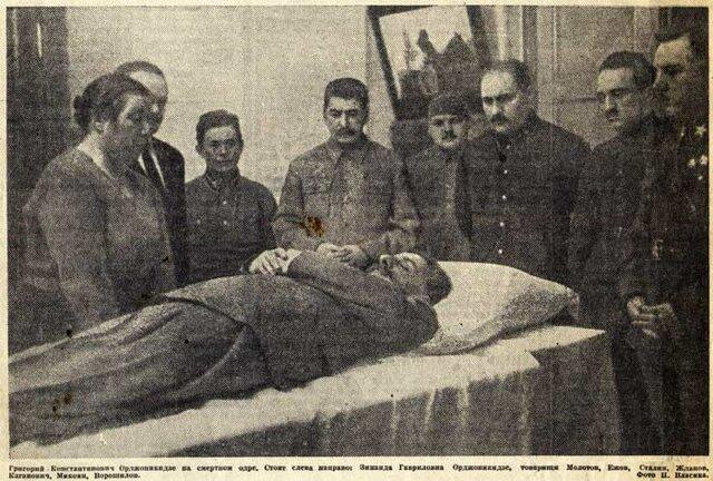 Muerte de Stallin
