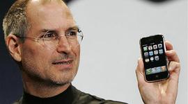 Steve Paul Jobs timeline