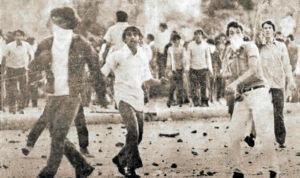 Masacre en la Universidad del Valle