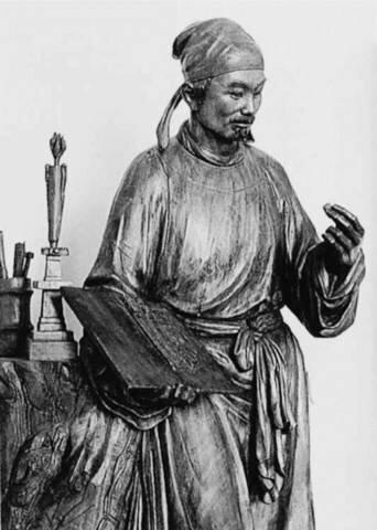 Bi sheng ( Dinastia Song Del Norte)