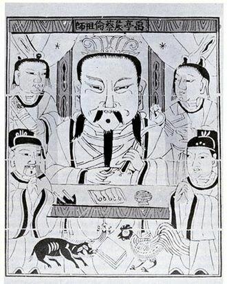"T""s ai Lun (Dinastía Han)"