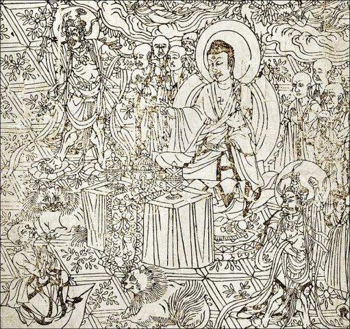 El Sutra del Diamante ( Dinastía Tang)