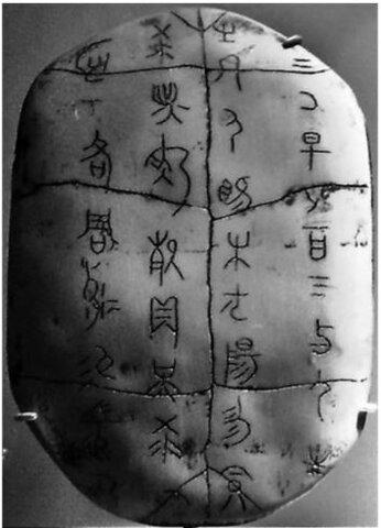 Escritura en huesos y caparazones (Dinastía Shang)