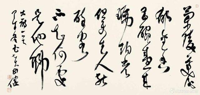 Sōsho (Período Heian)