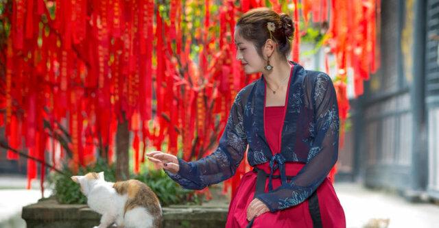 Cultura China: Identidad
