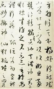 Hiragana (Período Edo)