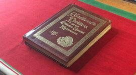 La constitucion timeline