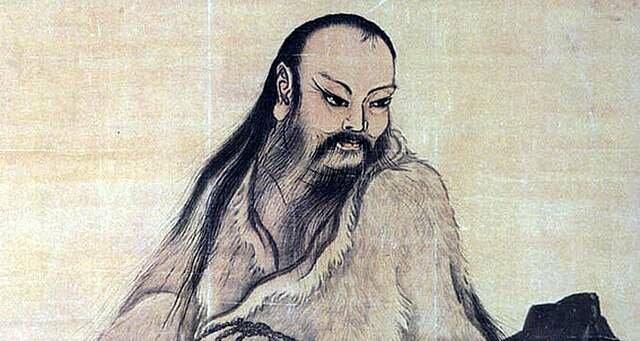 Fu-Xi