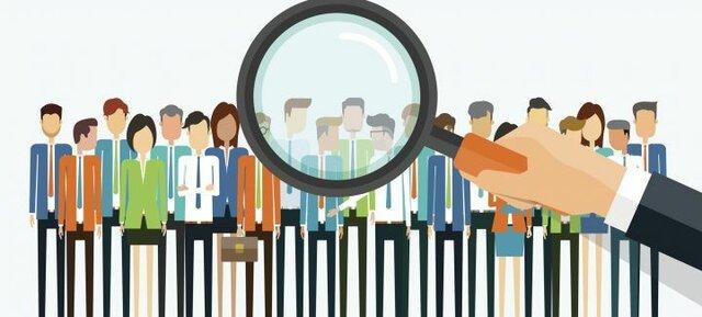 Primera investigación sobre el marketing