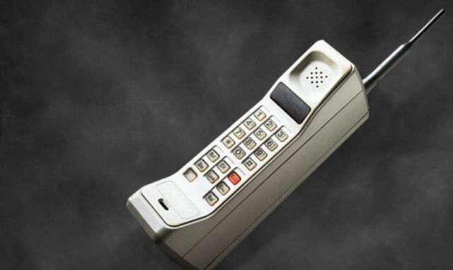 Primer telefono movil
