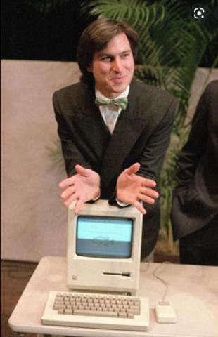 Lanzamiento de Macintosh