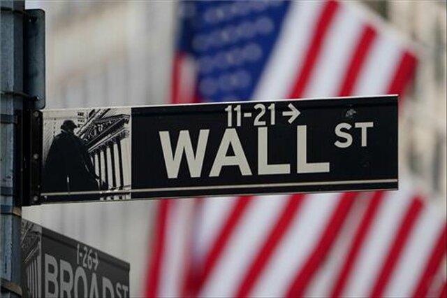 La crisis financiera norteamericana de 2008