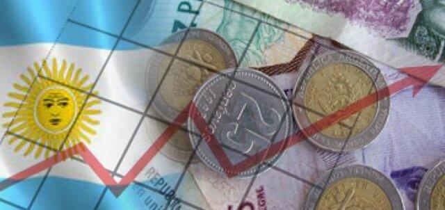 La crisis de Argentina y la Junta Monetaria