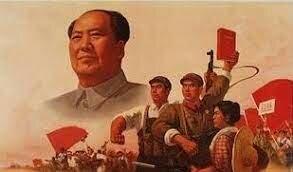 Instauracion de la Republica Popular China