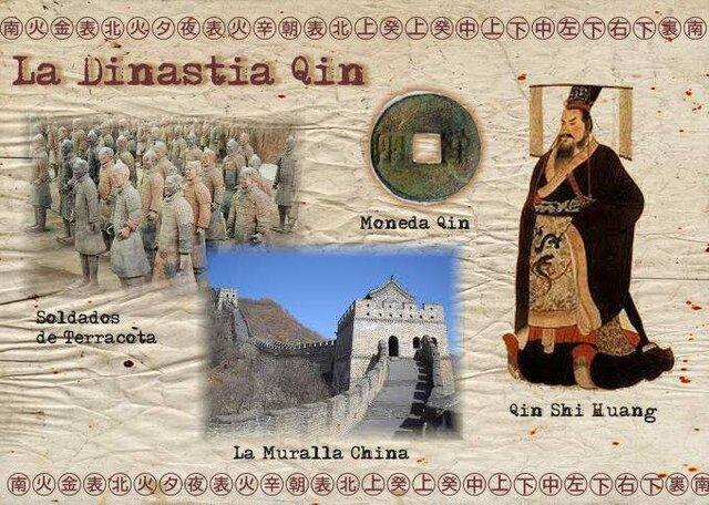 Dinastía Qin (221 y 206 a. C.)