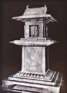 Período Asuka (552-710).
