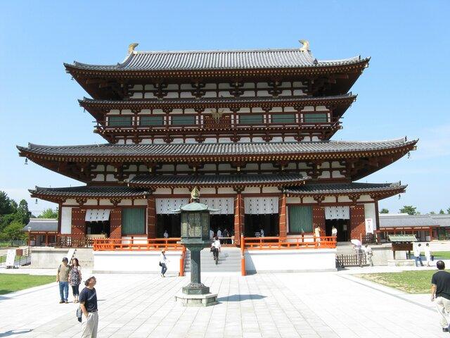 Período Nara (710-794).