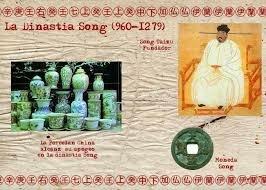 Dinastía Song (960-1279)