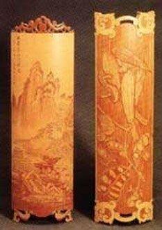 Escultura China