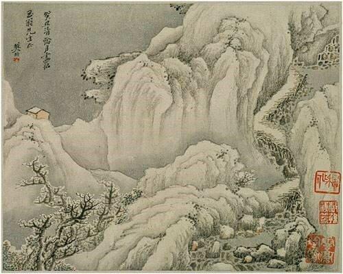 China: Dinastía Qin