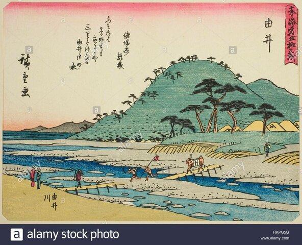 Período Edo (1603-1868).