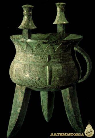 Dinastía Shang (1600 y 1046 a. C)